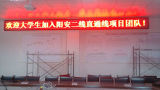 LED de Vídeo Wall de P10 Cor vermelha