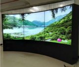 55inch 1.8mm nahtlose LCD Video-Wand