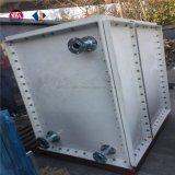 El tanque de almacenaje del agua del precio de fábrica FRP