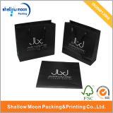 カスタマイズされた銀製のロゴの黒のギフトのパッキング袋(QYZ091)