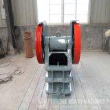 Triturador de maxila longo do serviço de Yuhong que esmaga a máquina da pedra de cal