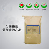 Food Grade polydextrose, fibres alimentaires solubles