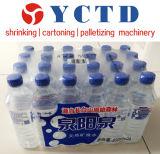 Автоматическая машина упаковки Shrink цветной пленки PE для воды бутылки