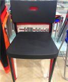 Espuma de tecido de PU Restaurante cadeira de Jantar Cadeira exterior de plástico