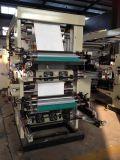 2color on Line Printing LDPE pellicola Macchina di salto