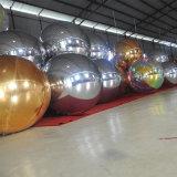 ファッション・ショーのための党ミラーの球