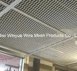 La maille augmentée par aluminium de feuillard pour décorent