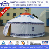 イベントのモンゴルのYurtの贅沢なタケ屋外のキャンプのテント