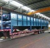 Système de flottaison dissous industrielle DAF pour la séparation de l'eau d'huile