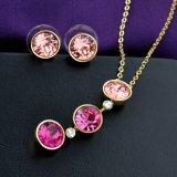 金張りの宝石類のオーストリアの水晶ネックレスのイヤリングの宝石類セット