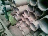 De Pijp/de Buis van het roestvrij staal met Beste Prijzen