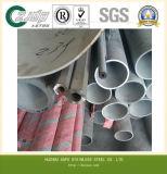 小さい直径の継ぎ目が無いステンレス鋼の管