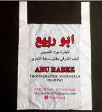 공장 판매는 100% 생물 분해성 비닐 봉투를 주문을 받아서 만들었다