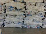 Sacs superbes de sac à polypropylène blanc pour le mien de empaquetage, cuivre, sable