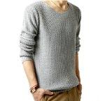 Luvas longas feitas malha Crochet da cor pura do pulôver da camisola do homem novo