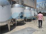 Tanque de armazenagem de aço inoxidável com revestimento de tubos da bobina (ACE-CG-7K)
