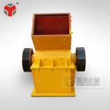 Eficacia alta y trituradora de martillo ahorro de energía hechas en China