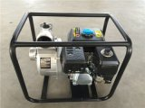 ホンダGx160 2inchのガソリン機関の水ポンプWp20/の遠心水ポンプWp20