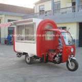 Remorque mobile de nourriture de concession à vendre Jy-B58