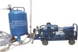 Machine de pulvérisation de la colle de mortier de plâtre professionnel de mastic