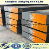 1.2379冷たい作業型の鋼鉄のための合金の鋼板