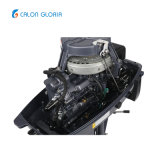 Gloria 2 9.8HP Calon хода рычага управления снаружи двигателя на лодке