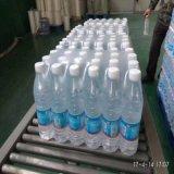 Film de rétrécissement de PE pour l'empaquetement de rétrécissement de l'eau de bouteille