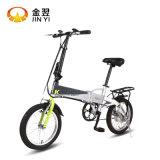 Bicicleta da velocidade da bicicleta urbana da bateria de Ebike única