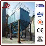 Colector de polvo industrial del control de contaminación atmosférica de la planta siderúrgica