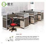 사무용 가구 워크 스테이션 분할 사무실 책상 Yf-G0801