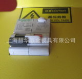 Shanghai Hehua vermenigvuldigt Toepassingen Ladend Kabinet