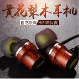 Hi-fi Huanghauli intra-auriculaires tressé en bois pour écouteurs iPhone