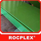 Зеленая пластичная переклейка