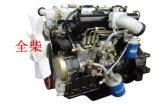1500 motor Petróleo-Eléctrico de la revolución por minuto 1800rpm para Genset N485D