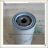 回IRの圧縮機の部品のための油分離器46853107