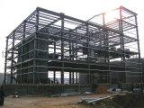 공장 가격 재상할 수 있는 강철 구조물 작업장