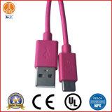 AM 마이크로 USB 케이블에 USB 2.0 AM