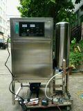 Generatore dell'ozono dell'acqua per il trattamento delle acque di lavorazione delle frutta
