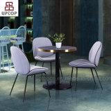 차리는 상업적인 Gamfratesi 대중음식점 가구 다방 의자 및 테이블 (SP-HC436)