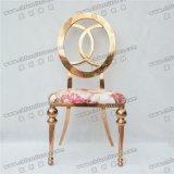 Yc- Ss38の高貴な現代贅沢な金属のレストランの家具の椅子