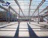 チンタオの製造鋼鉄プレハブスペースフレームの鉄骨構造の建物の倉庫