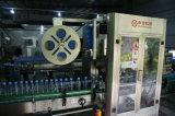 플라스틱 병을%s 20000bph 소매 레테르를 붙이는 기계