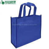 2017 emballage non tissé fait sur commande multifonctionnel de sac à provisions du logo pp