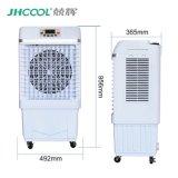 Refrigerador axial do ventilador da névoa da água do estilo novo direto do preço de fábrica