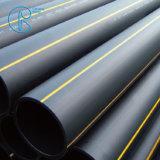 Pn16 PE100の多ガス管