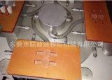 렌즈를 위한 자동적인 편평한 회전하는 실크 스크린 인쇄 기계 기계