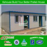 조립식 강철 구조물 건물 집 모듈 건물 사무실 콘테이너 Prefabricated 집