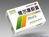 La mejor materia impresa impresa del rectángulo de papel de la medicina