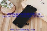 iPhone 7gのためのMoboleの電話LCD表示画面の置換4.7
