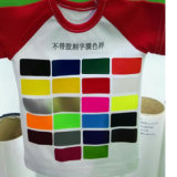 Vinyle rouge lavable d'unité centrale de transfert thermique pour le T-shirt